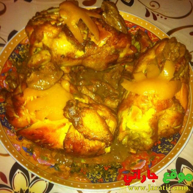 دجاج محمر بحال تاع لعراسات