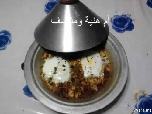 طاجين مغربي بالمخ مشرمل
