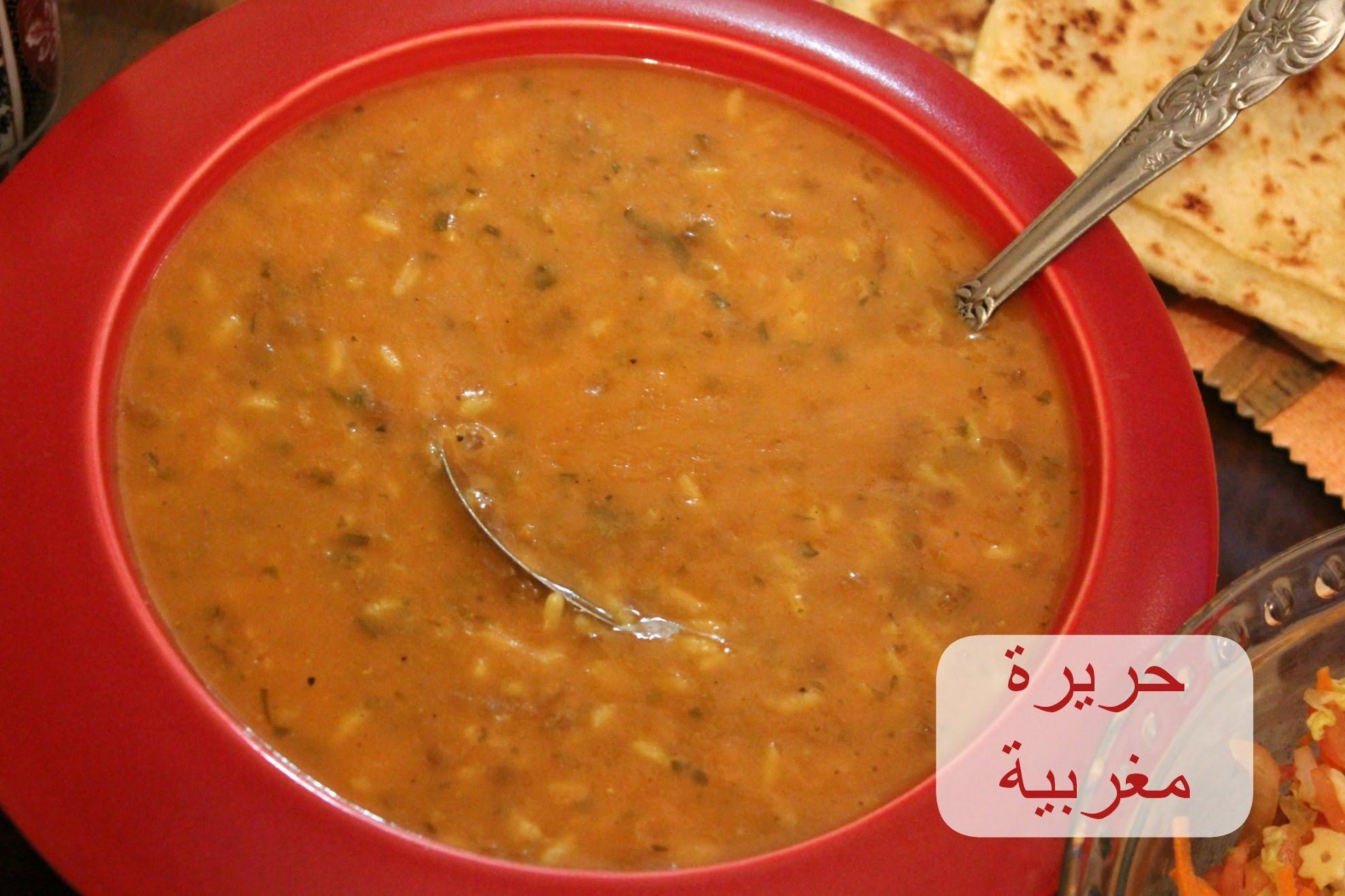 طريقة تحضير الحريرة المغربية اسهل ما يكون شهيوات رمضان