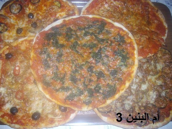 بيتزا فردية بطريقة ذكية شهيوات رمضان