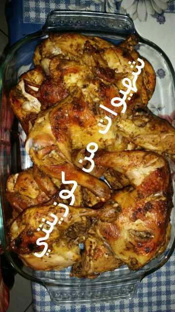 مقادير فخيدات الدجاج محمرين في الفرن