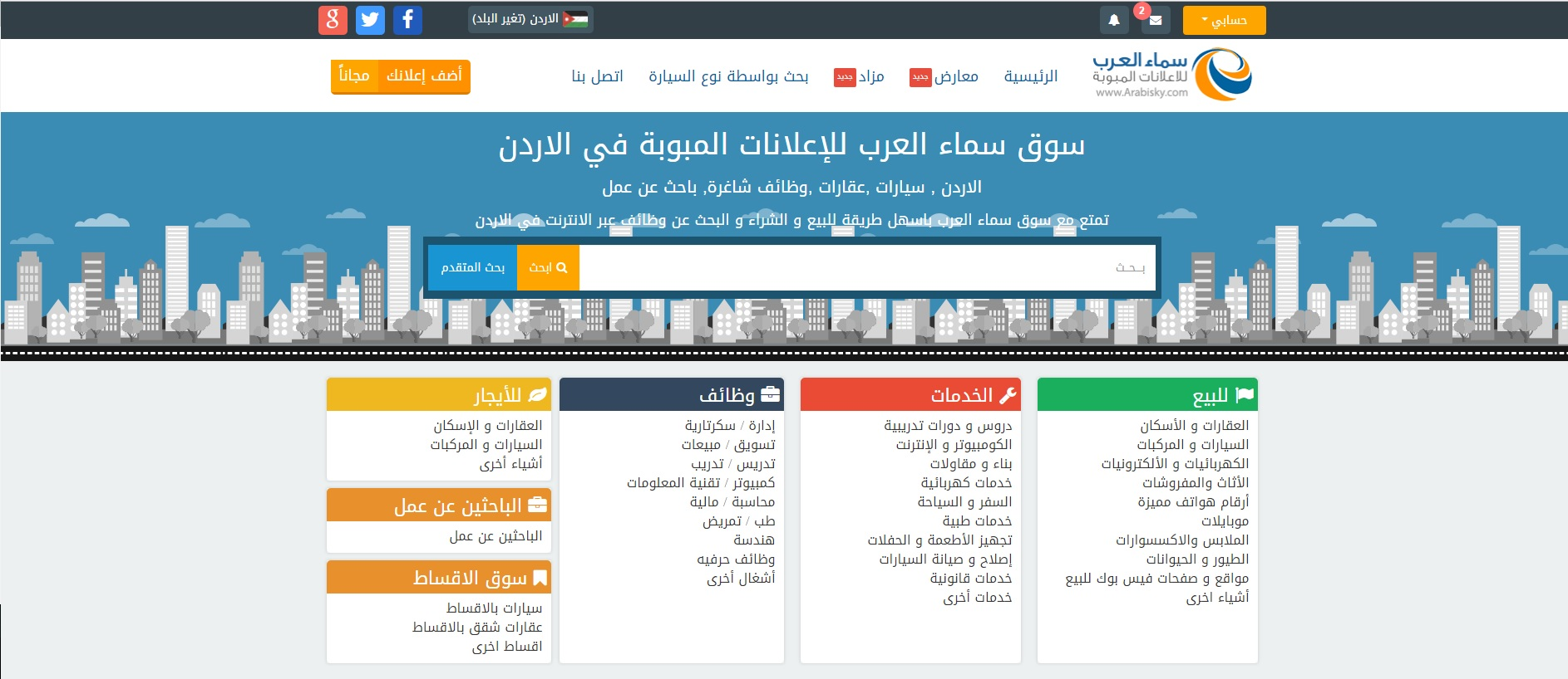 مرحبا يا صبايا اليوم رح ادلكم على موقع جديد